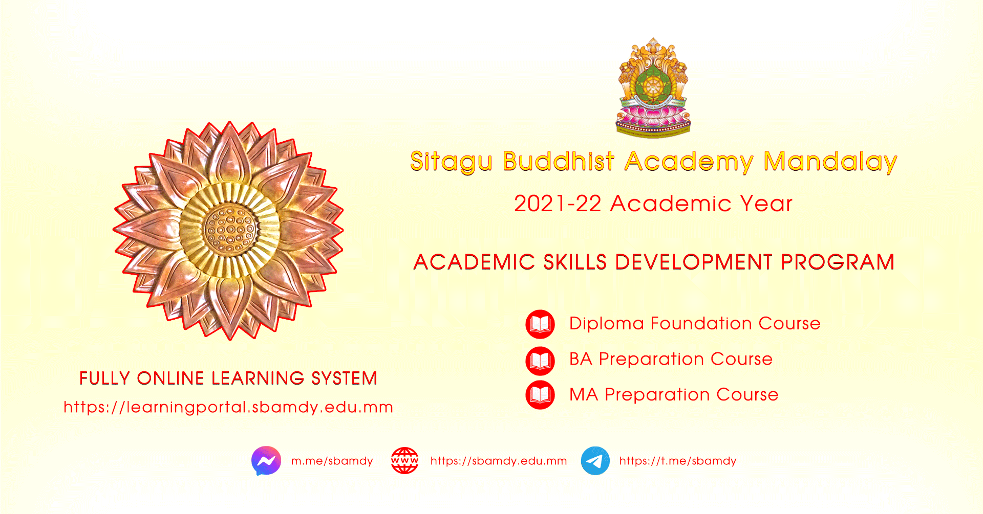 Academic Skills Development